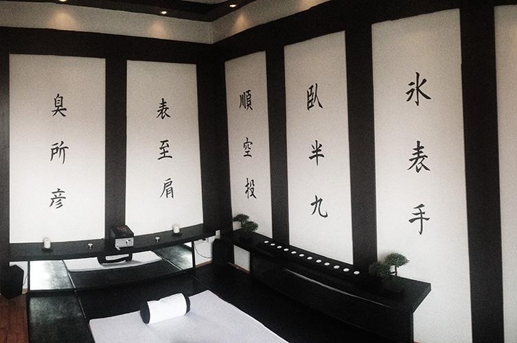 walls-of-kanji